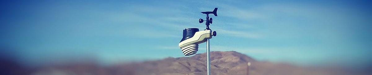 AcuRite mobile weather station